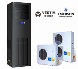 拉萨艾默生空调机房精密空调7.5KW艾默生DME07MHP5空调