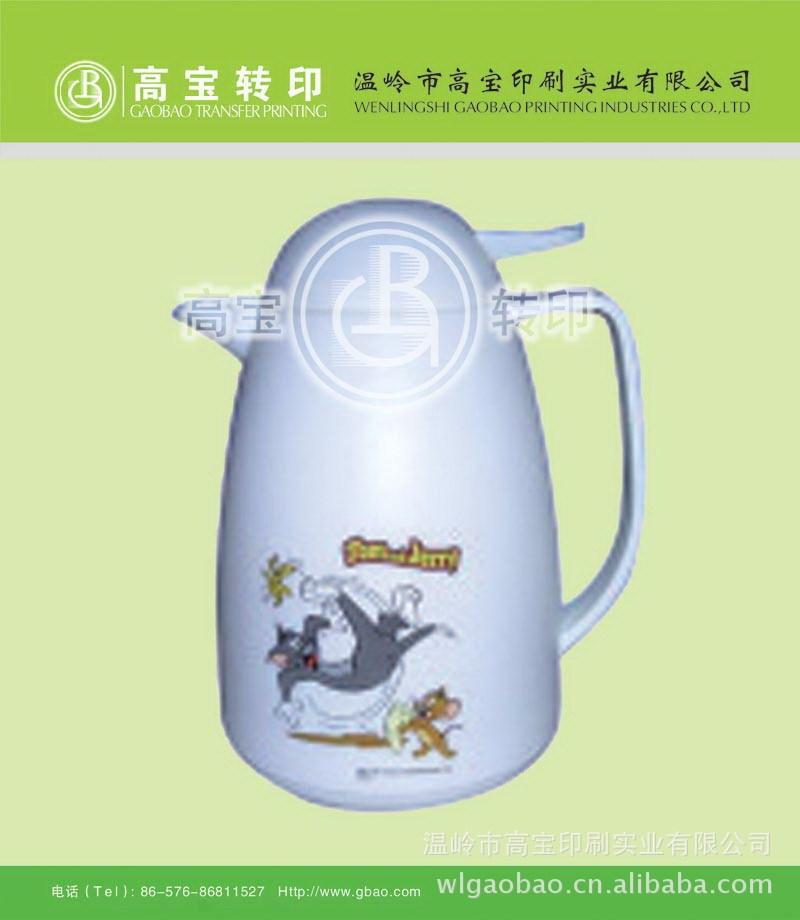 镭射热转印花膜、滁州热转印花膜、高宝实业(查看)