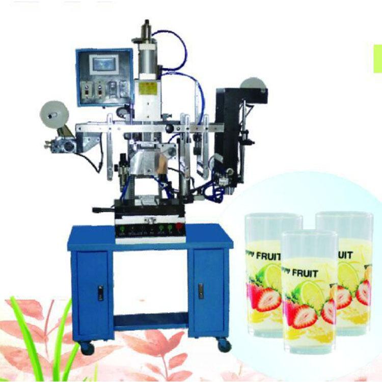 温州热转印机、高宝印花机厂家直销、平曲两用热转印机原理