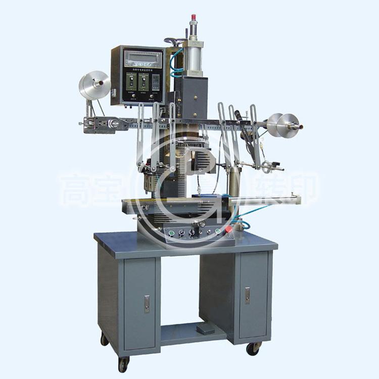 平曲两用热转印机加工、高宝实业(在线咨询)、丽水热转印机
