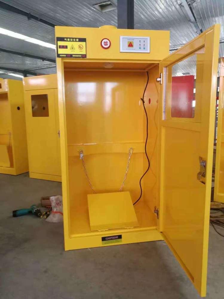 全钢气瓶柜实验室危险化学品存储柜智能带报警防爆柜