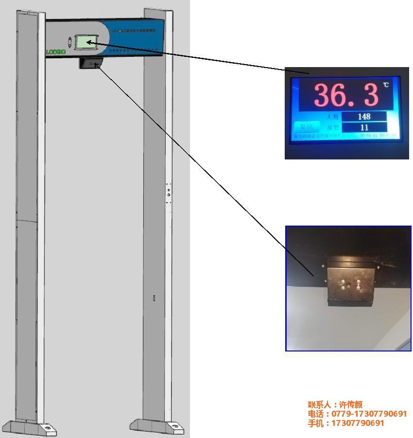 测温温差红外测温仪、濮阳测温仪、路博环保