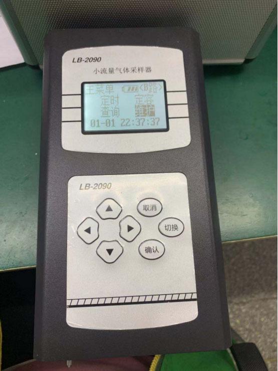 挥发性有机物采样使用广西路博LB-2090小流量气体采样器
