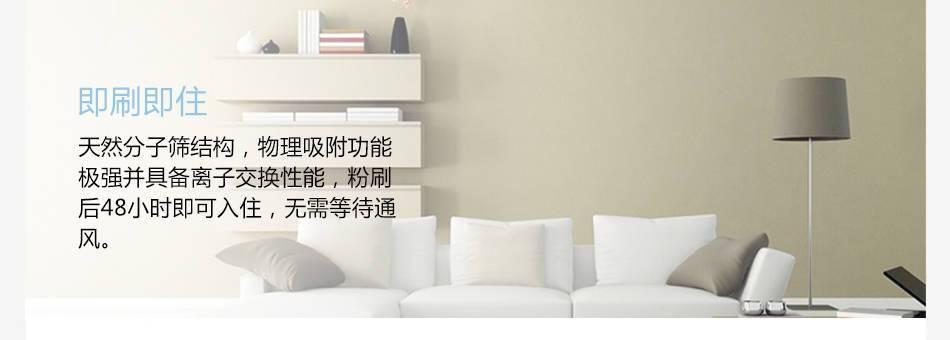 贝壳粉涂料代理、台州贝壳粉、通化恒瑞达国际贸易有限公司