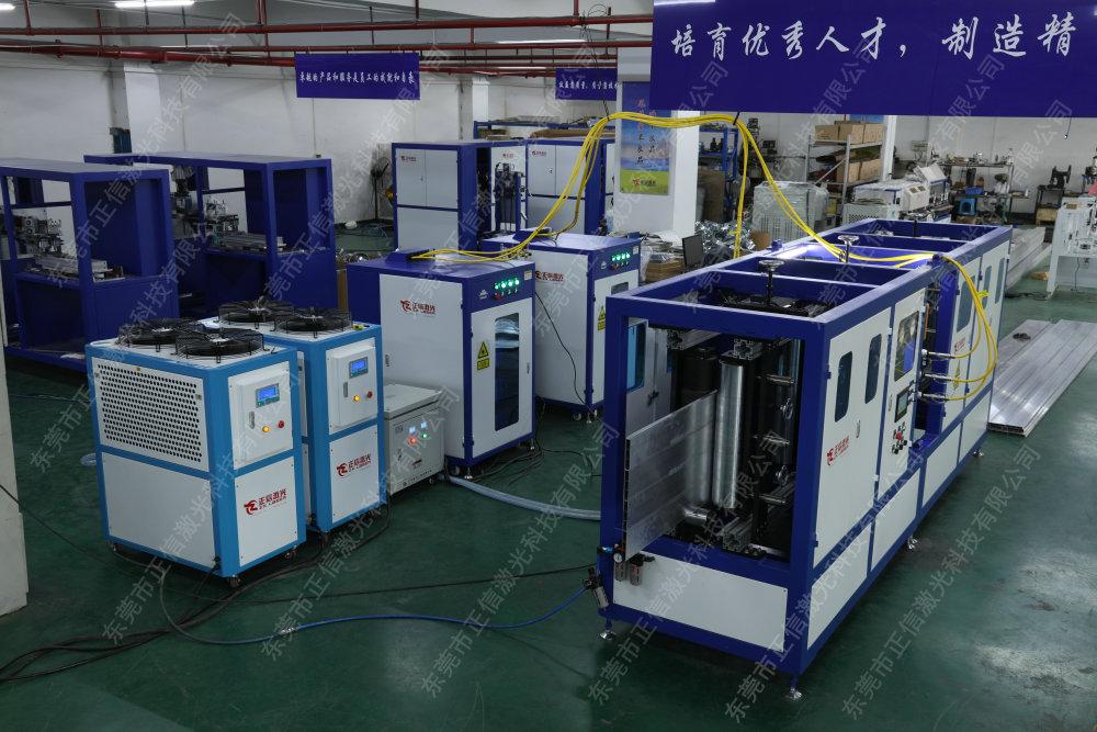 蜂窝铝板焊接设备、正信激光、漳州铝板