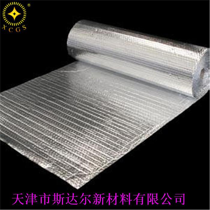 斯达尔(图)、高温保温隔热材料、锦州保温隔热材
