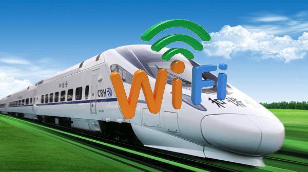 才茂基于工业级4G路由器高铁动车wifi应用方案