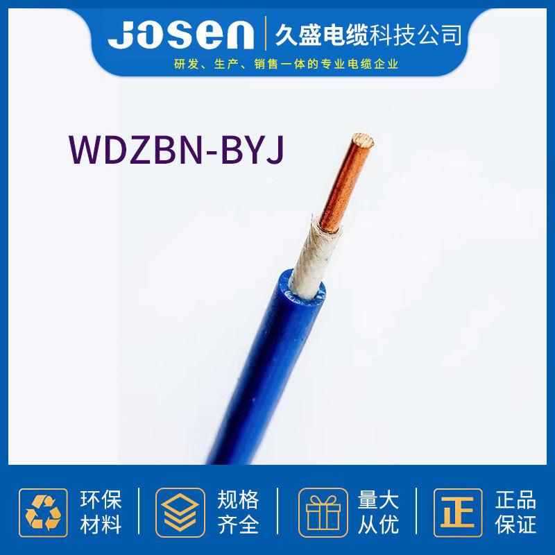 铜铝低压电缆、金华电缆、久盛电缆科技公司(查看)