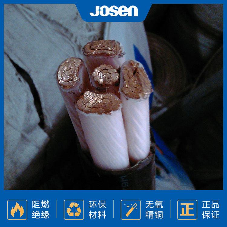 杭州电缆、久缆电缆、台州电缆