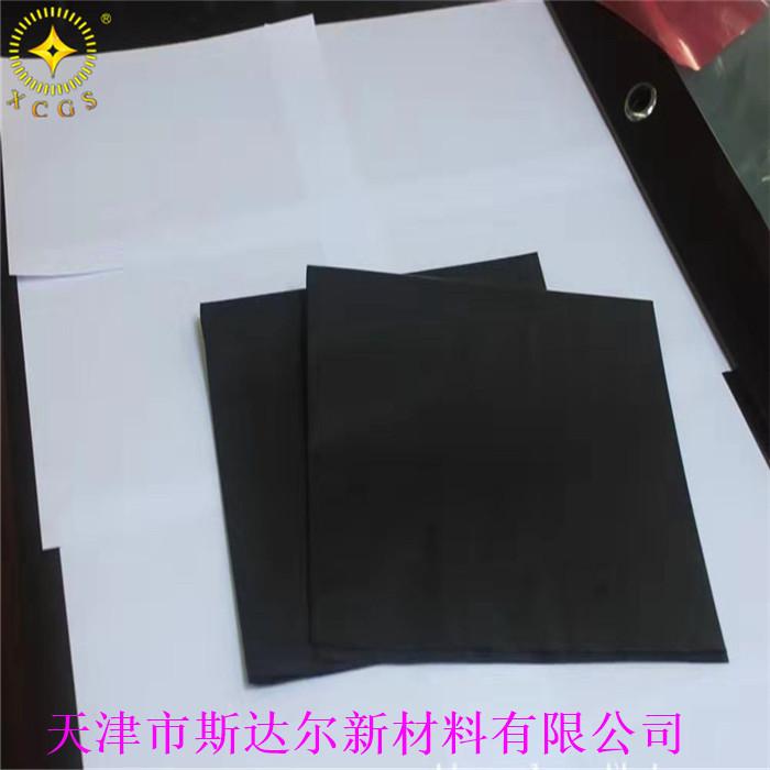 天津(图)、吨袋包装袋、盘锦包装袋