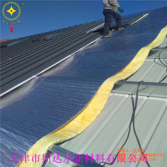 隔热材料片材卷材建筑隔热保温材料管道隔热保温长输热网管道保温隔热
