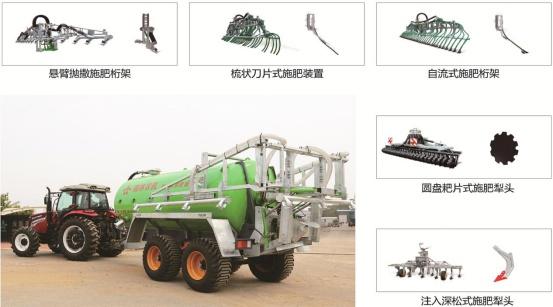 液体有机肥施肥机 沼液厩液施肥车厂家供应