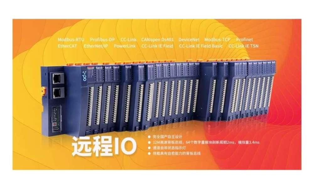 華東非網管型以太交換機四川零點廠家直銷質保三年