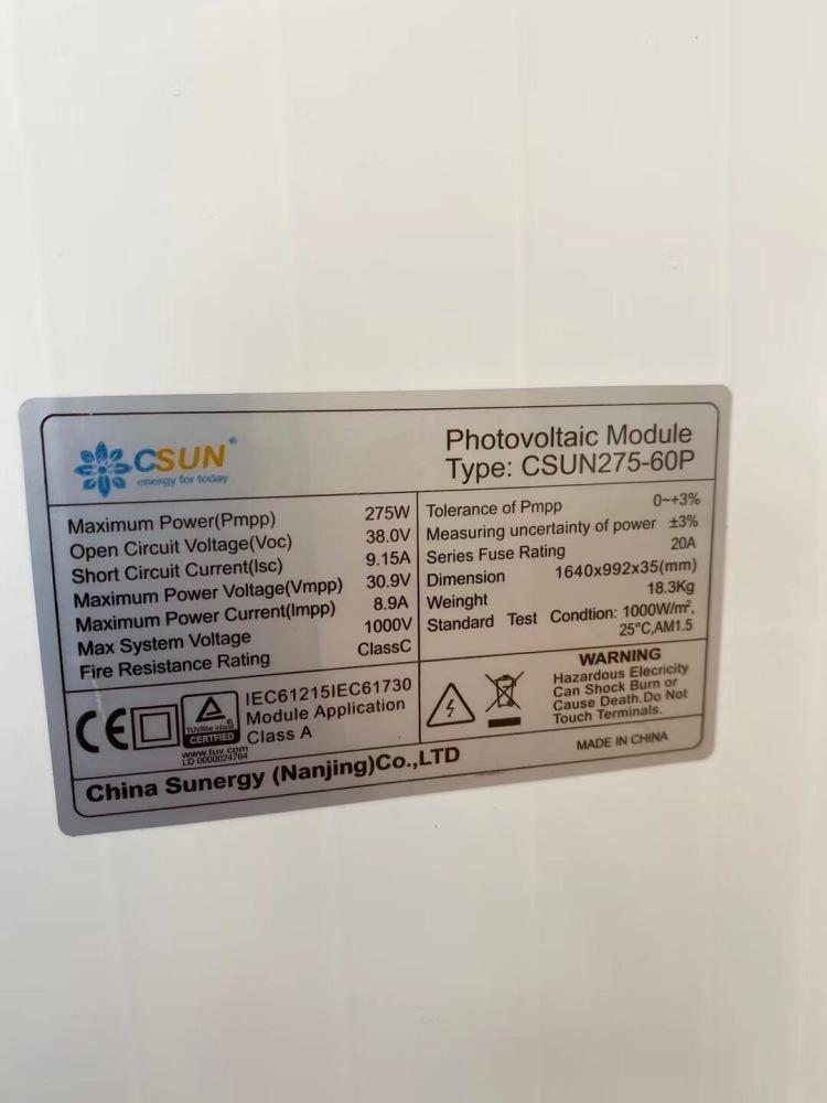 销售太阳能光伏板(图)、全新太阳能光伏板、阜阳太阳能光伏板