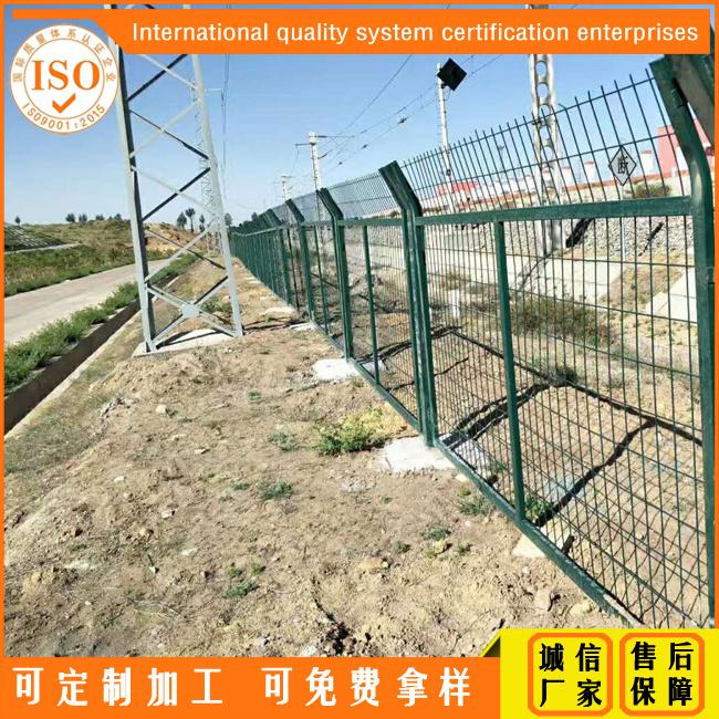 惠州货运铁路隔离围栏款式定做  佛山铁路防爬框架护栏厂家