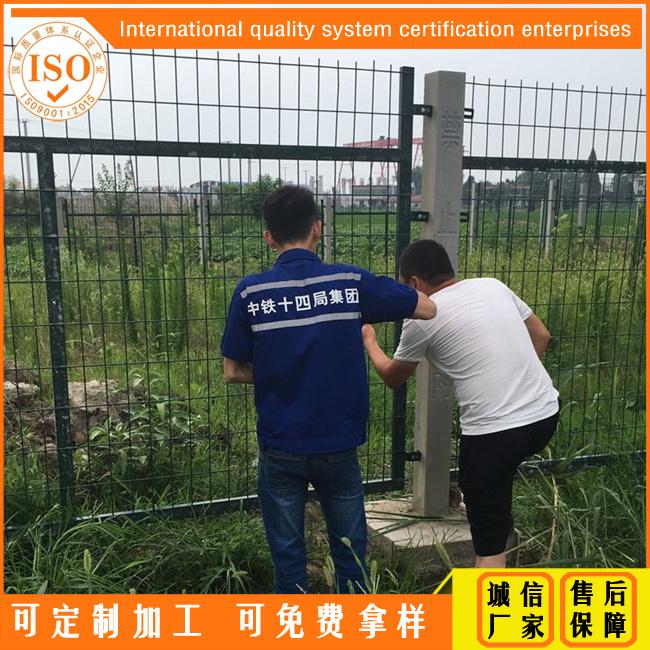 肇慶鐵路隔離防護網欄 佛山鐵路護欄網防爬圍欄生產廠家