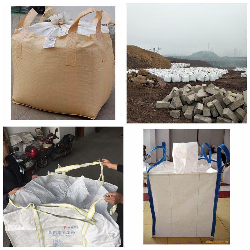 重慶噸袋設計生產廠家 重慶創嬴包裝制品有限公司