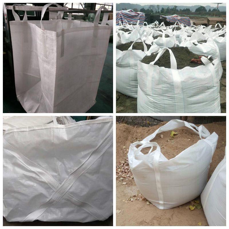 重慶創嬴集裝袋噸袋生產銷售有限公司 重慶創嬴包裝制品有限公司