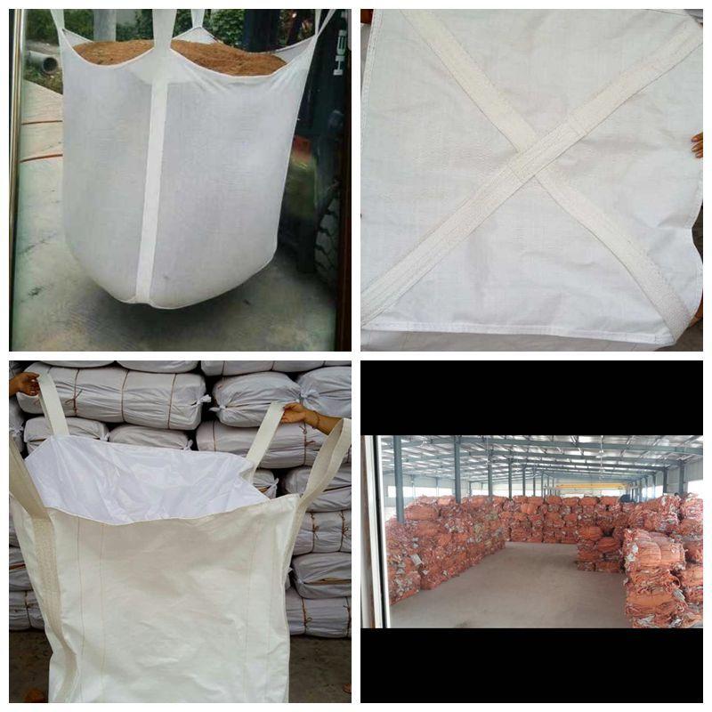 重慶創嬴噸包柔性集裝袋生產銷售廠家 重慶創嬴包裝制品有限公司