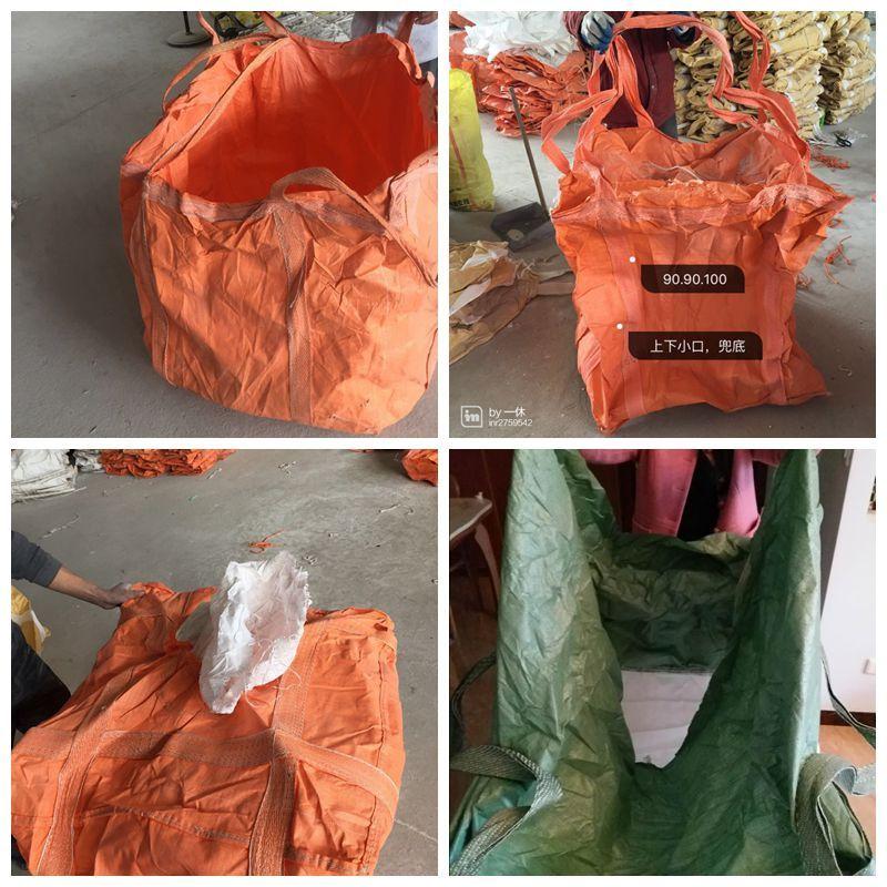 重慶創嬴二手集裝袋噸袋源頭便宜甩賣 重慶創嬴包裝制品有限公司