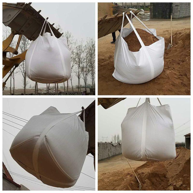 重慶太空包銷售制造商 重慶創嬴包裝制品有限公司