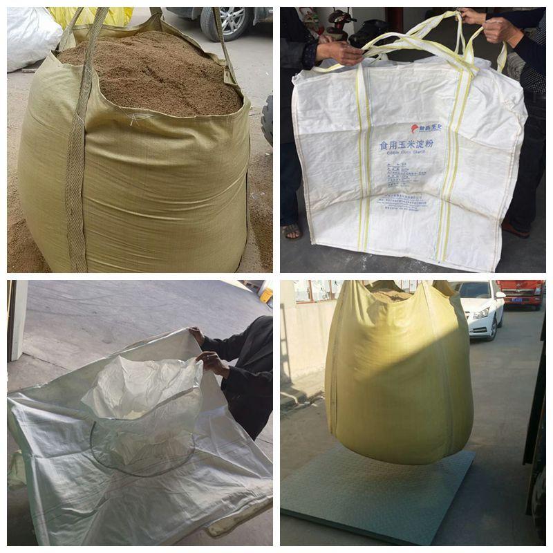 重慶噸包現貨供應廠家 重慶創嬴包裝制品有限公司