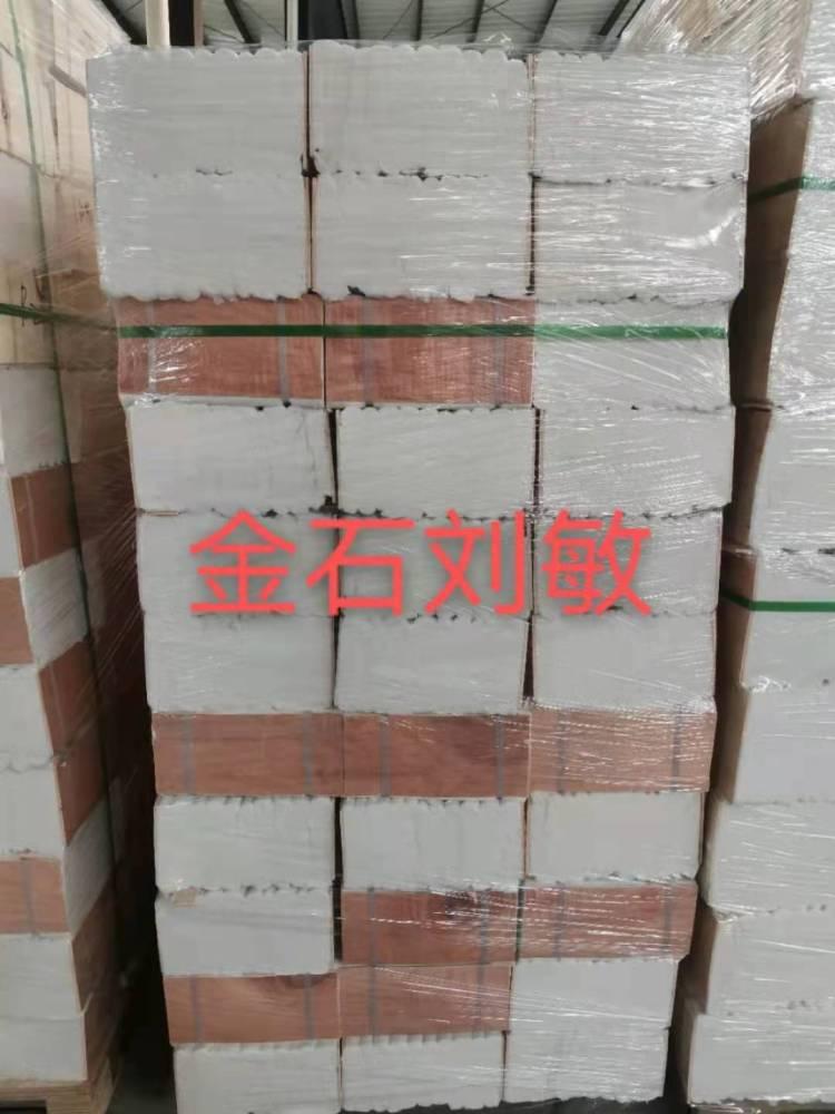 陶瓷纤维折叠块陶瓷纤维模块