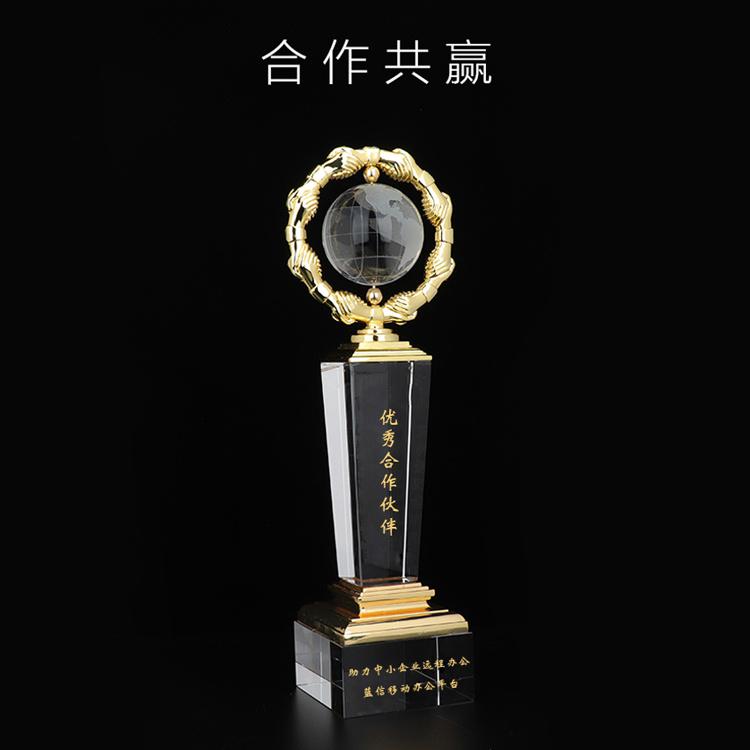 广州越秀水晶奖杯厂家定制批发 荣誉颁奖纪念奖杯奖牌