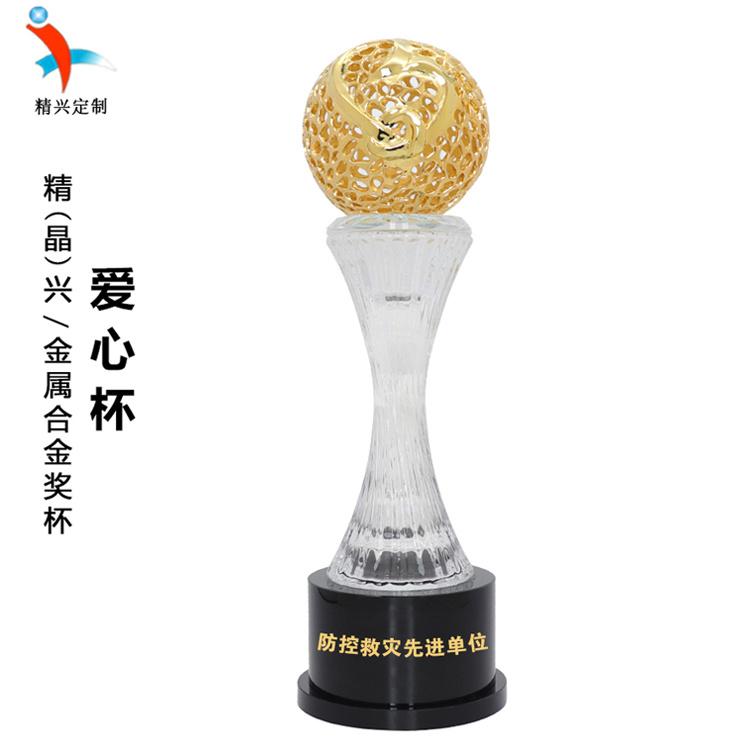 水晶奖牌奖杯表彰员工奖杯定制 纪念战役颁发奖杯奖牌