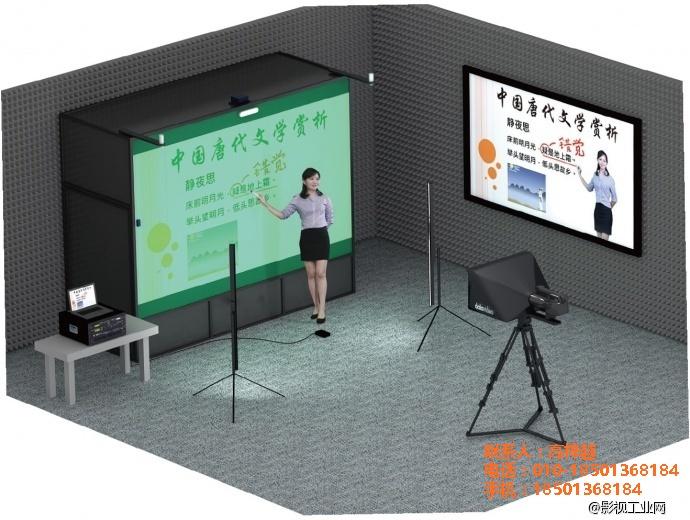 北京双师互动教学网络教学平台优质课程录制设备