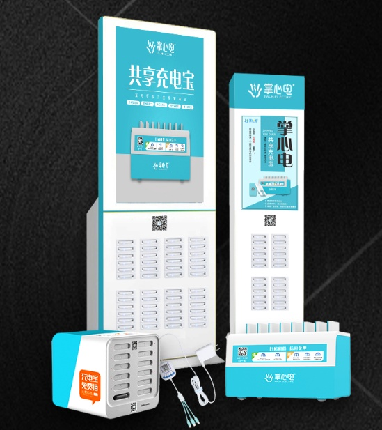 宁波享电科技掌心电共享充电宝招加盟代理商