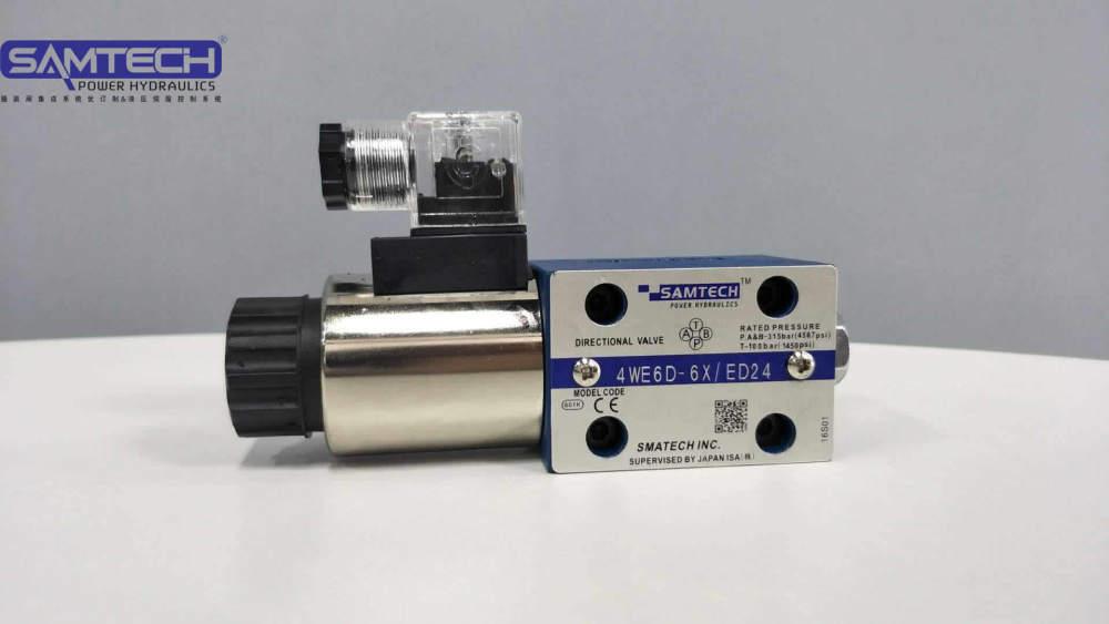 4WE6D力士乐型电磁阀厂家现货销售