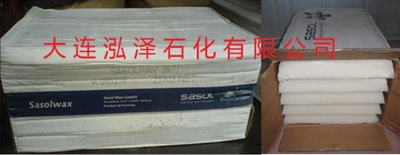 沙索进口食品级微晶蜡3971/2528