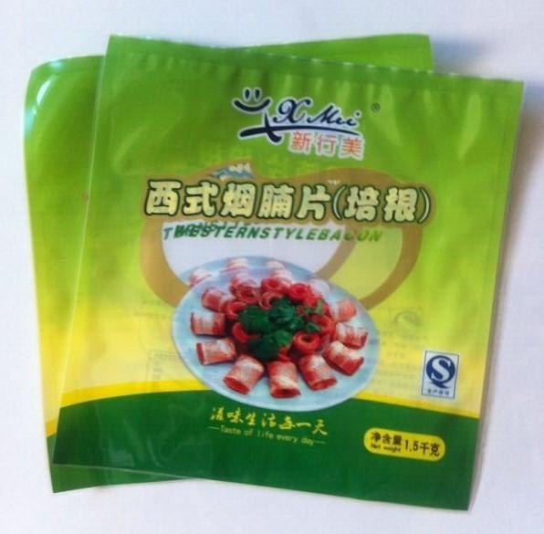 供应濮阳真空包装袋 高温蒸煮真空袋 定制生产