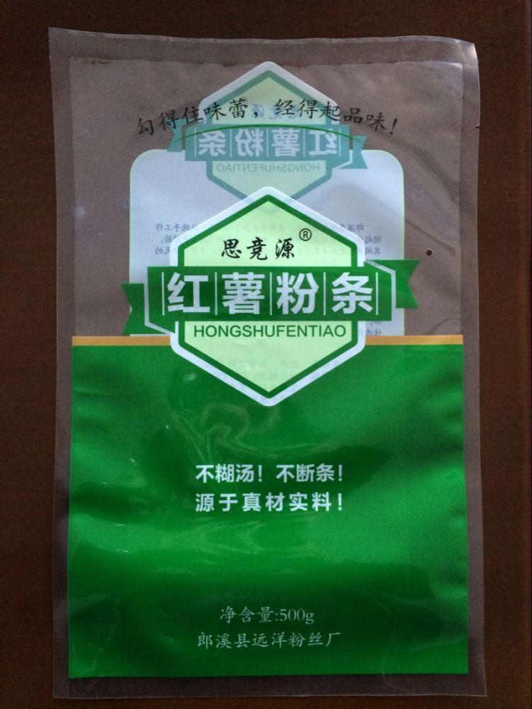 榆林粉条包装袋粉丝包装袋厂家定做加工免费设计图案