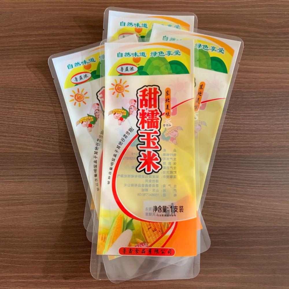 供应太原鲜玉米包装袋水果玉米包装袋高温种子包装袋可定制