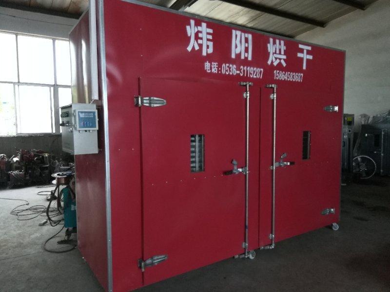 玫瑰花烘干箱厂家、玫瑰花烘干、炜阳机械