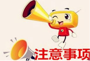 2020年上海国家会展中心秋冬季服装面料纺织纤维展