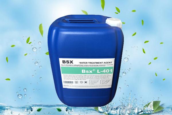 盐城电厂循环冷却水阻垢缓蚀剂L-401电厂应用