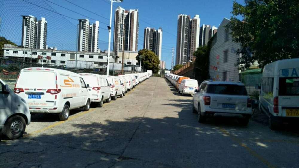 厢式电动货车出租、电动货车、深圳中海龙货车出租(查看)