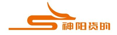 电动货车、新能源电动货车出租、深圳中海龙货车出租(商家)