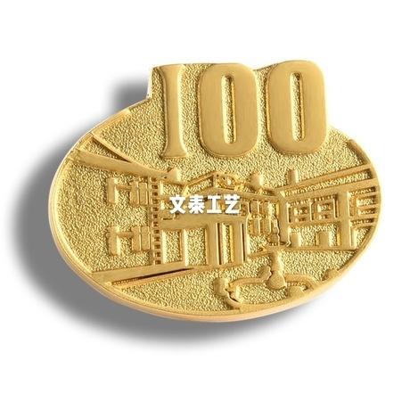 奖章。镀真金胸章,百周年庆典胸章,制作徽章工厂,广州胸章