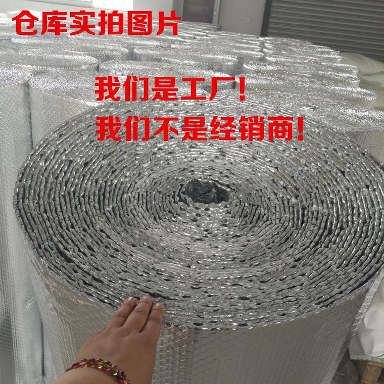 屋顶气泡隔热材、娄底隔热材、天津斯达尔(查看)