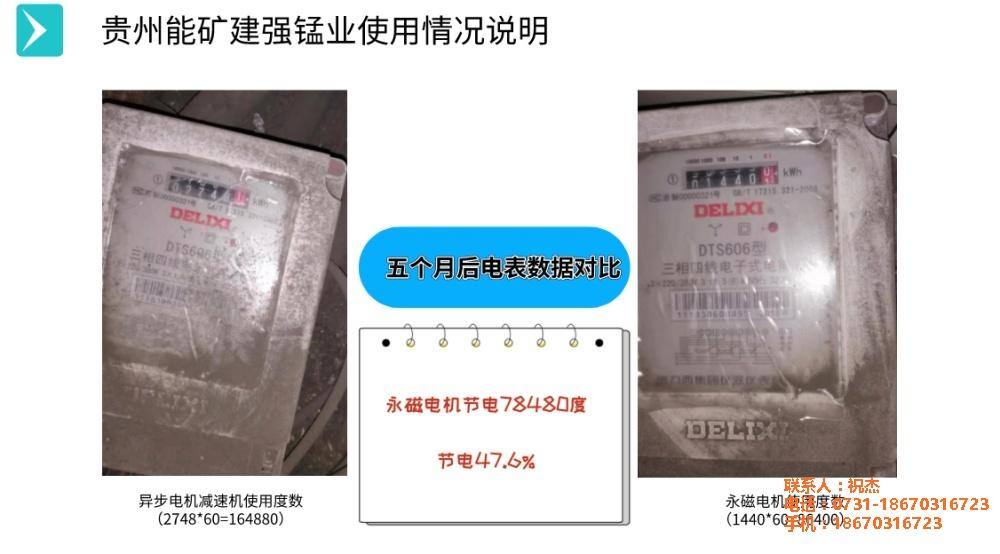 湖南中资(图)、新材料新能源搅拌机、乌海搅拌机