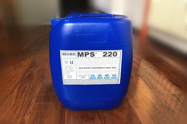 河南水厂RO设备阻垢分散剂MPS220浓缩液