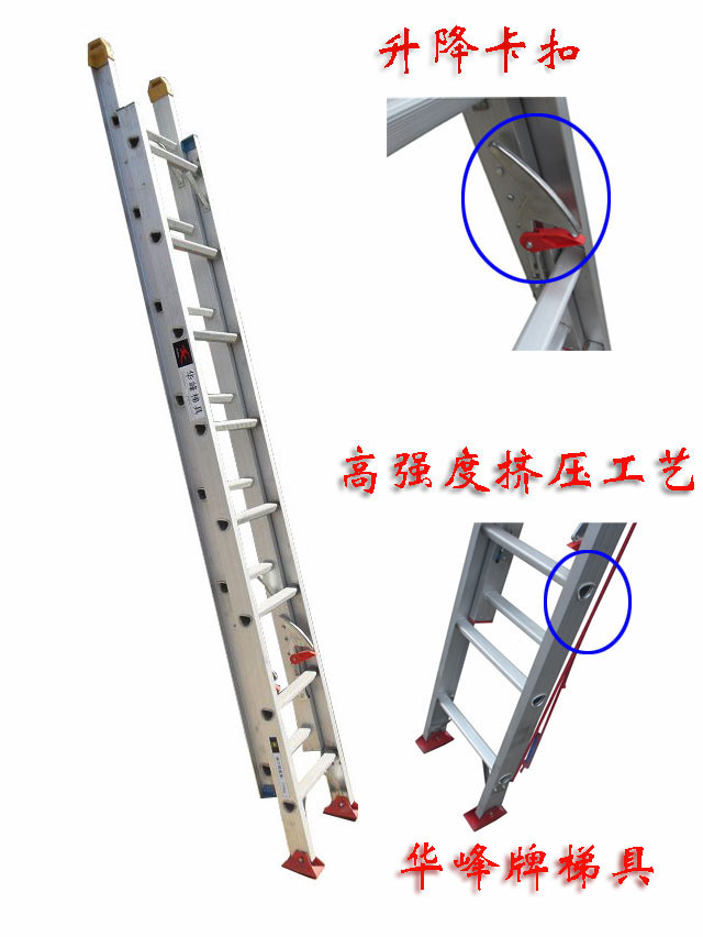 大连华峰伸缩梯工程梯子单面直梯加厚铝合金升降梯