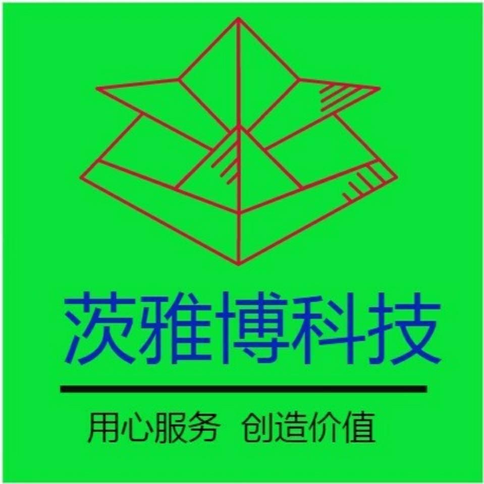广州微课堂系统模式源码搭建微课堂系统模式是什么?开发原理和好处