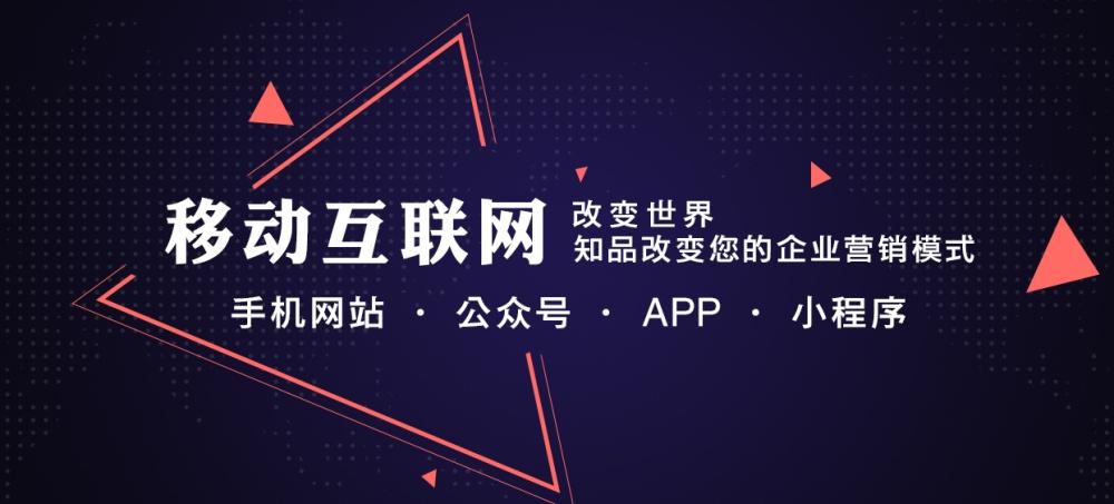 漯河小程序开发、创赞科技、河南小程序开发