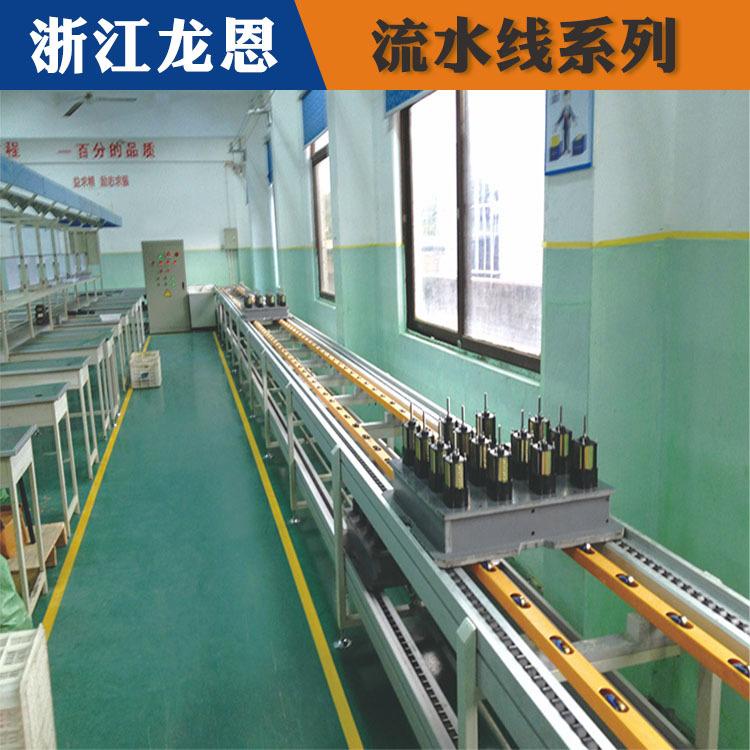 台州流水线、龙恩自动化设备、车间流水线的特征
