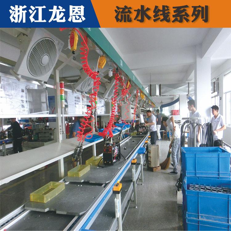 嘉兴流水线、生产流水线的特征、龙恩设备(商家)